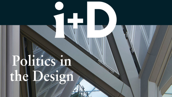 i+D Magazine, January/February 2020 edition